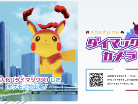 """Pokémon Company lança """"Dynamax Camera"""" e fãs descobrem alguns segredos de Sword & Shield"""