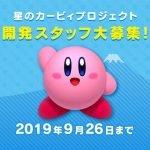 HAL Laboratory está recrutando programadores para um novo jogo de Kirby