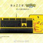 MUITO FOFO! Razer em parceria com pokemon lança combo de teclado e mouse
