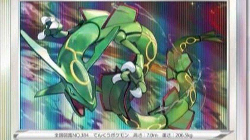 [Rumor - Confirmado] Carta de TCG poderia indicar que Rayquaza esteja fora da Dex de Pokémon Sword & Shield