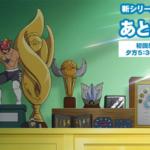 Nova temporada do anime de Pokémon não será um reboot
