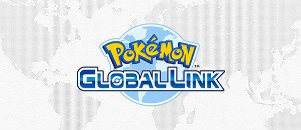 A aposentadoria do Pokémon Global Link