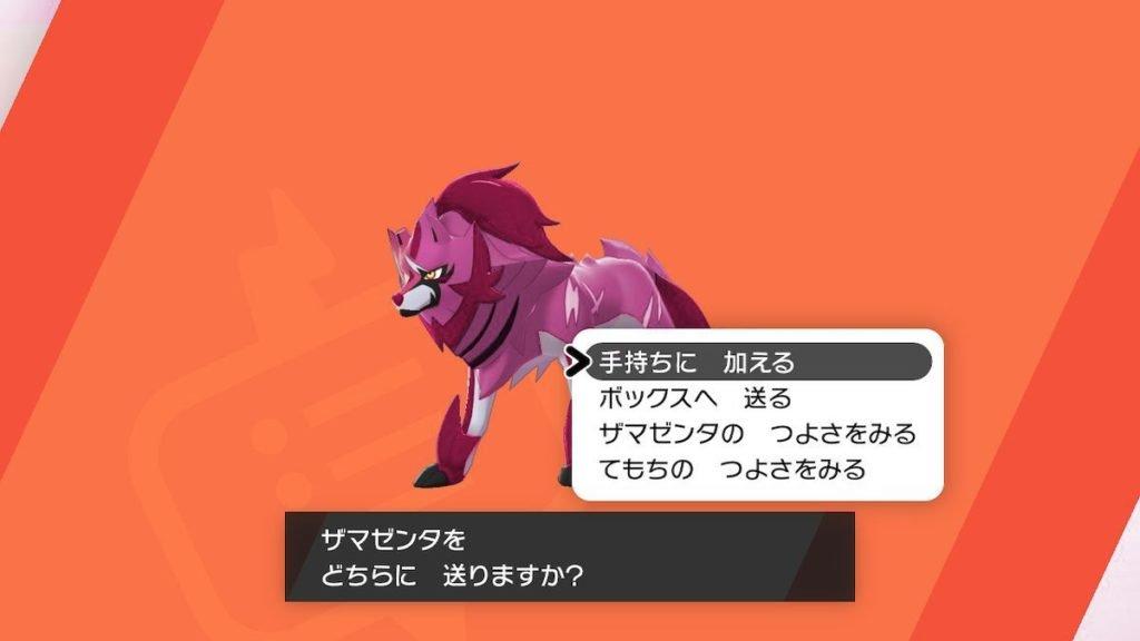 [Rumor] Jogador capturou lendário Shiny em Pokémon Sword & Shield