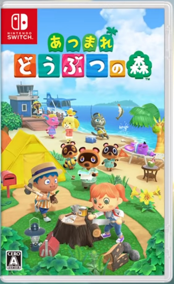 Novo vídeo promocional de Animal Crossing: New Horizons