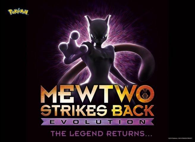 Parceria entre Pokémon Company e Netflix traz o filme Mewtwo Strikes Back - Evolution
