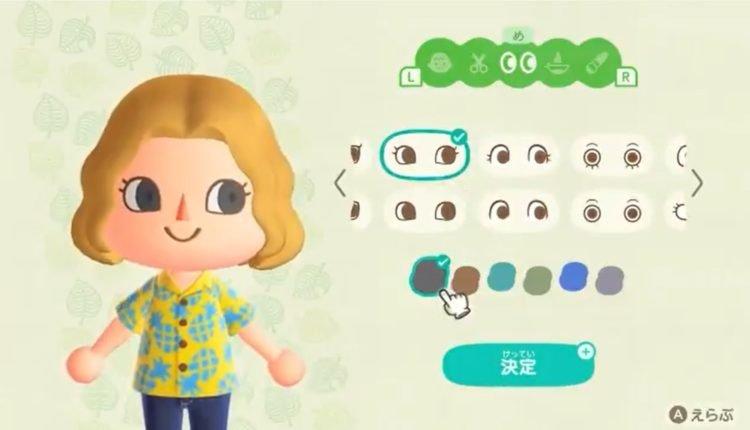 O gênero não tem impacto na criação de personagens em 'Animal Crossing: New Horizons'