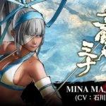 Samurai Shodown - Nina Majikina