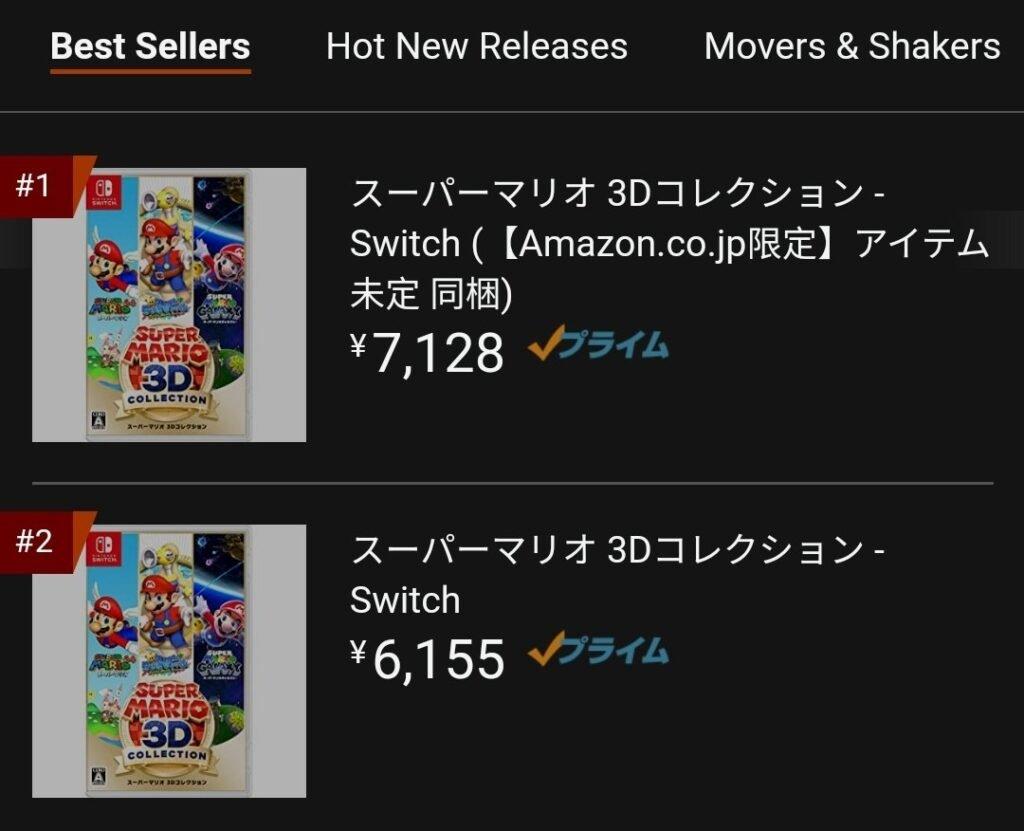 Super Mario 3D All Stars já lidera as vendas da Amazon nos EUA, Japão e Reino Unido