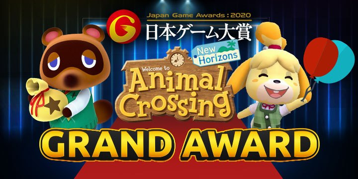 Confira os vencedores do Japan Game Awards 2020