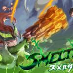 DANGEN Entertainment apresenta dois jogos na Tokyo Game Show 2020