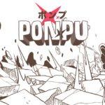 Ponpu: arcade estilo bomberman chega ao Switch em Novembro