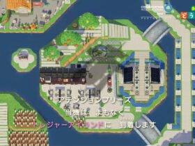 Japão: Treasure Island abre uma ilha em Animal Crossing para ensinar sobre espécies ameaçadas