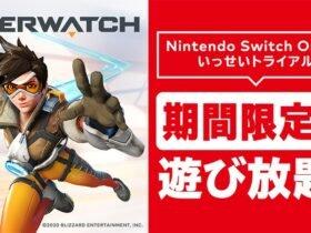 Overwatch será diponibilizado grátis para assinantes do Nintendo Switch Online no Japão