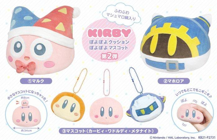 Nova coleção de Kirby Poyopoyo é anunciada para Março de 2021