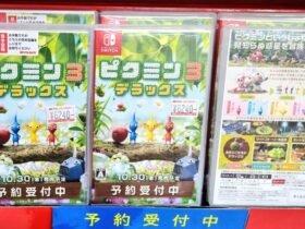Japão: Pikmin 3 Deluxe lidera as vendas da semana