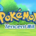 Tencent está contratando profissionais em funções relacionadas a Pokémon