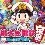 Japão: Switch domina o top 20 de vendas de jogos da semana