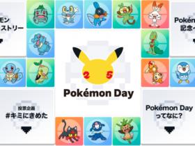 The Pokémon Company lança site oficial de Pokémon Day no Japão