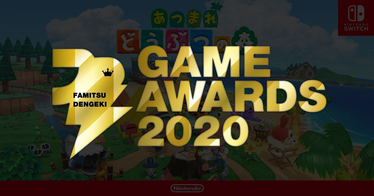 Animal Crossing: New Horizons ganha prêmio de Jogo do Ano na Famitsu Dengeki Game Awards 2020