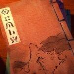 Sinnoh Feudal: uma análise da geografia de Pokémon Legends Arceus
