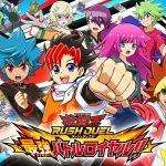 Yu-Gi-Oh! Rush Duel: Saikyou Battle Royale!! ganha novos detalhes e imagens