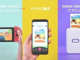 Instax Mini Link: colaboração entre Nintendo e Fujifilm permitirá imprimir fotos do Switch