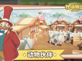 Story of Seasons: Mobile ganha primeiro trailer