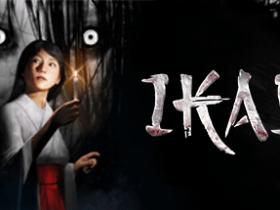 Ikai: horror psicológico chega ao Switch em Outubro