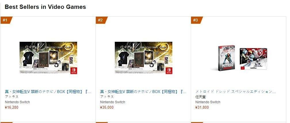 Metroid Dread figura entre os jogos mais vendidos na Amazon desde seu anúncio