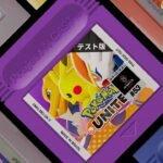 Project N Cast #53 - Pokémon Unite (feat Estação HD e Furipe)