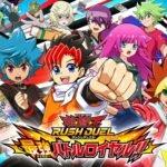 Konami anuncia Yu-Gi-Oh! Rush Duel: Saikyou Battle Royale!! para o final de 2021