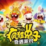 Rabbids: Adventure Party: novo jogo dos Rabbids chega na China em agosto