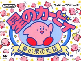 Kirby boxart japonesa